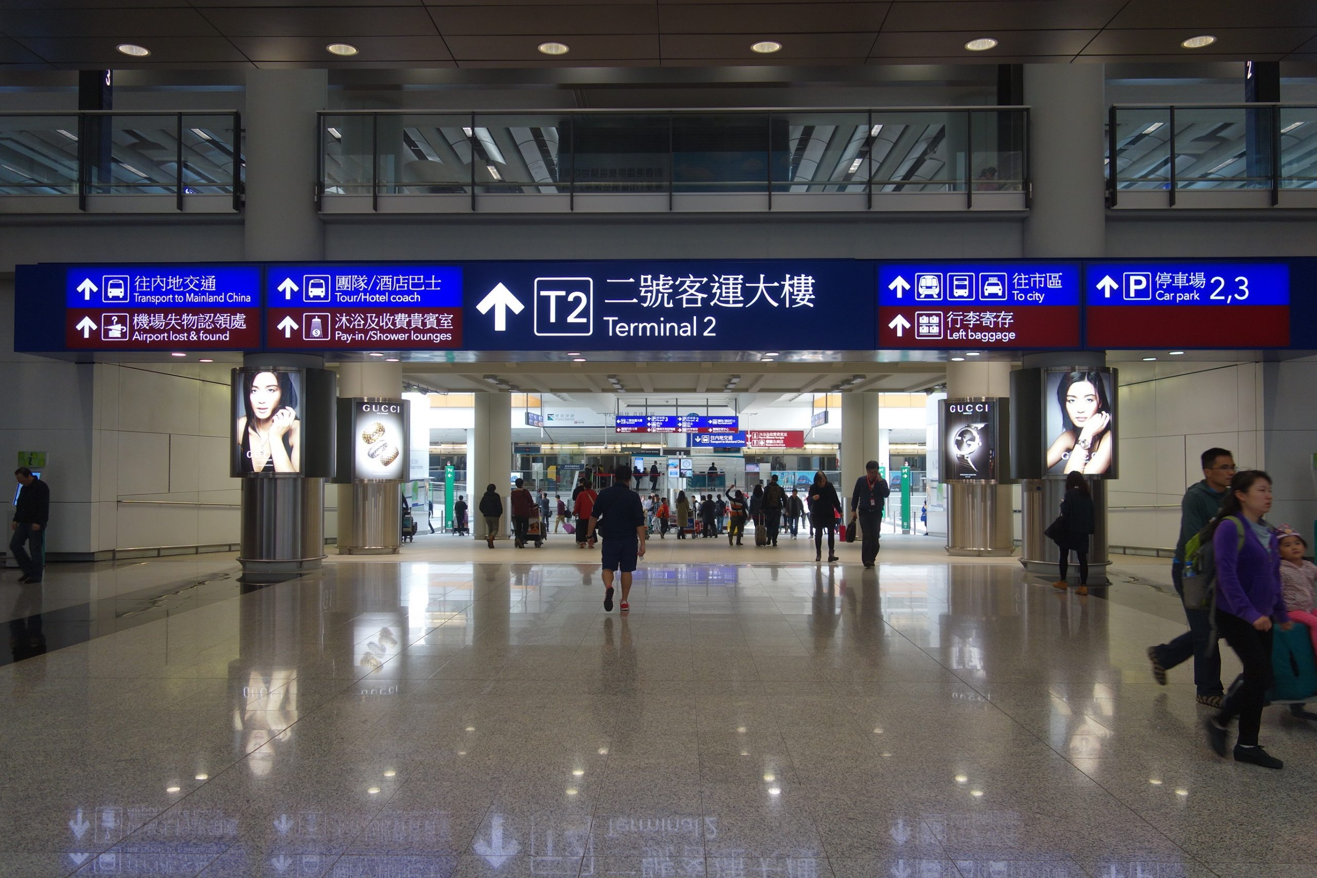 Student's travel requirements for flights back to Hong Kong and China